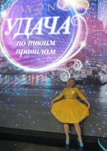 Менеджер Эйвон Светлана на конференции