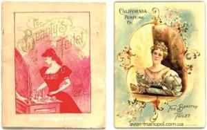 старые каталоги
