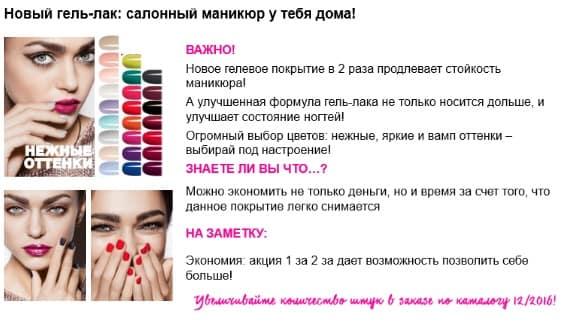 Новинка лак для ногтей