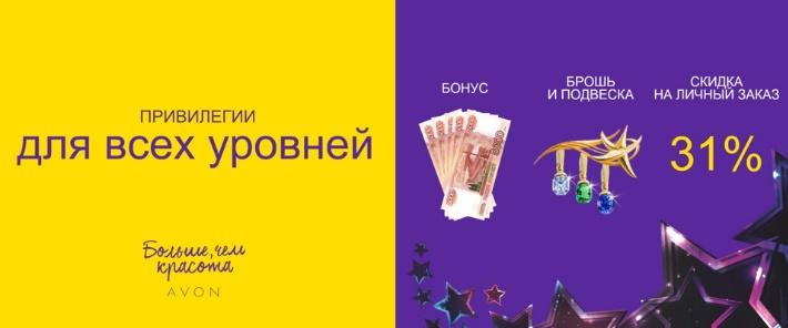 звездный клуб привилегии 2016-2017