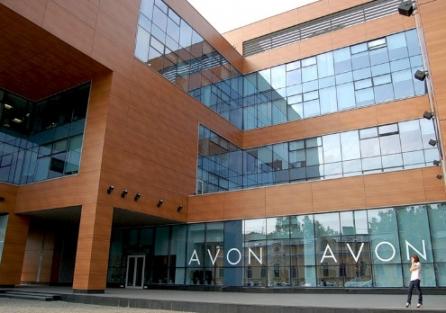 офис Эйвон Москва