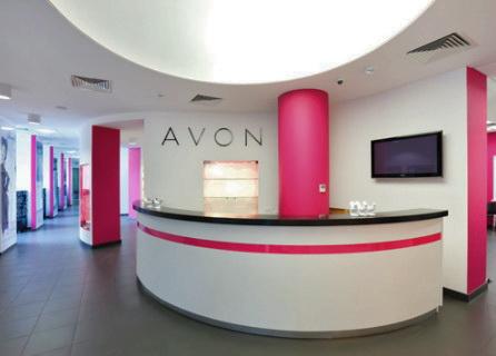 центральный офис Эйвон Москва