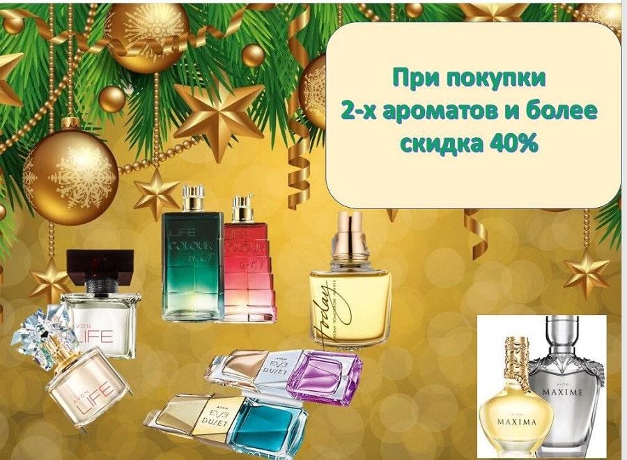 скидки 40% Эйвон на ароматы в 16 каталоге 2019